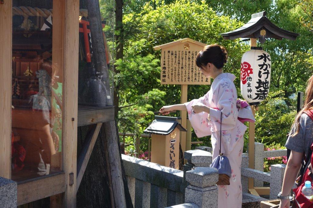 Japanese girl in a Komono