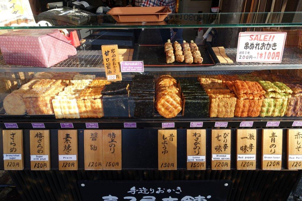 Japanese crackers